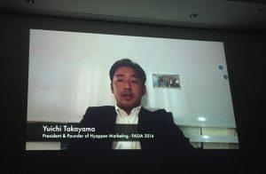 TBS Aerospace MBA Alumni, Yuichi Takayama