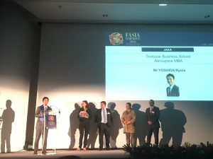 Speech of Ryota YOSHIDA, Aerospace MBA Delegate FT17